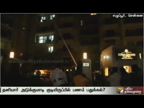 Live-Report-4-crores-seized-in-Egmore-Residency-Chennai