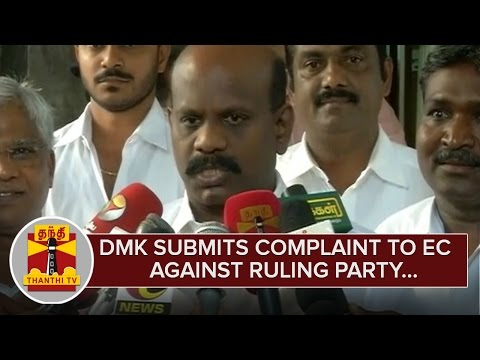 DMK-submits-Complaint-to-EC-over-Election-Model-Code-of-Conduct-Violation--Thanthi-TV