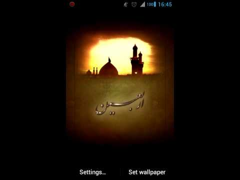 Video of Arbaeen live Wallpaper