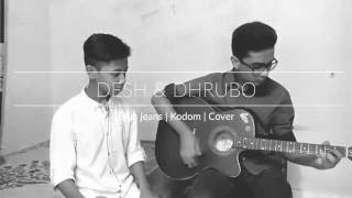 Kodom || Blue Jeans || Cover by Euphonic