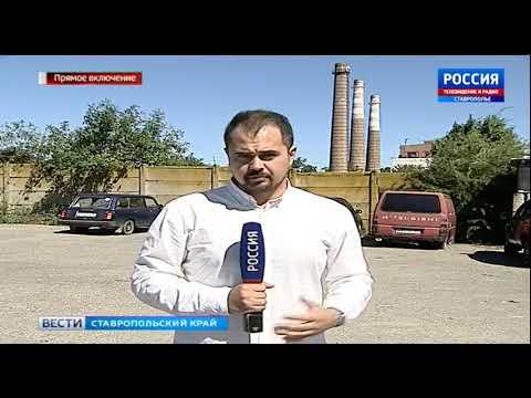 Город Лермонтов в ожидании коммунального вердикта (видео)