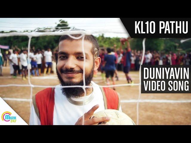 Duniyavin Mythanathu - KL10 Pathu Video Song - FilmiLive