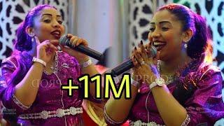 أميمة باعزية تغني عطيه العصير في حفل بمدينة سلا