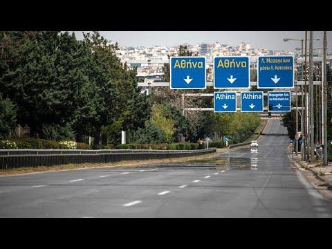 Ελλάδα – COVID-19: 5 νεκροί, 121 συνολικά – 156 νέα κρούσματα