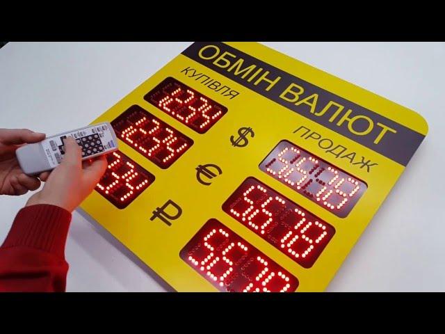 Светодиодный указатель обмена валют OV-001