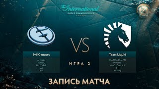 EG vs Liquid, The International 2017, Групповой Этап, Игра 2