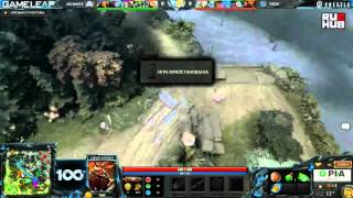 Vega vs Alliance, game 1