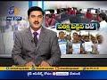 TET Exam | Creating Creates Tension to Job Aspirants | A Report - Video