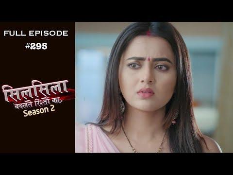 Silsila Badalte Rishton Ka - 19th July 2019 - सिलसिला बदलते रिश्तों का  - Full Episode