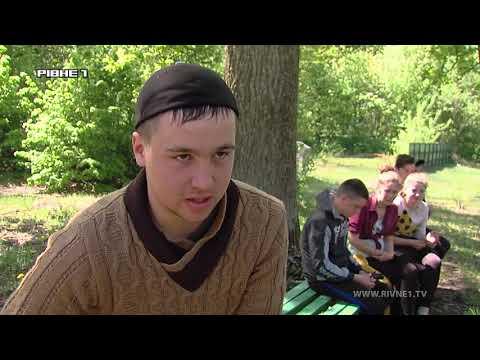 Як школярів на Рівненщині навчають військової справи