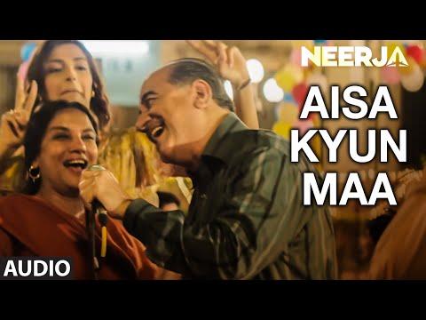 AISA KYUN MAA Full Song (Audio) | NEERJA | Sonam K