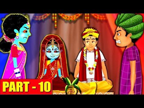 Foodie Ghosts - Part 10 | తిండి పిచ్చి దెయ్యాలు | Telugu Stories | Stories in Telugu | Ghost Stories