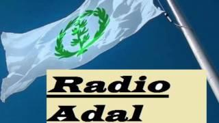 radio adal 20170318 ትግርኛ