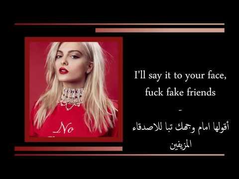Video تبا للاصدقاء المزيفين مترجمة- Bebe Rexha - F.F.F. (Fuck Fake Friends)  feat