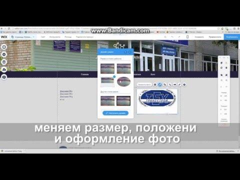 Создание сайта на wix. Пошаговое руководство! - игровое видео смотреть онлайн на ZadrotTV.ru