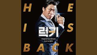 Nonton 그 사나이 Film Subtitle Indonesia Streaming Movie Download