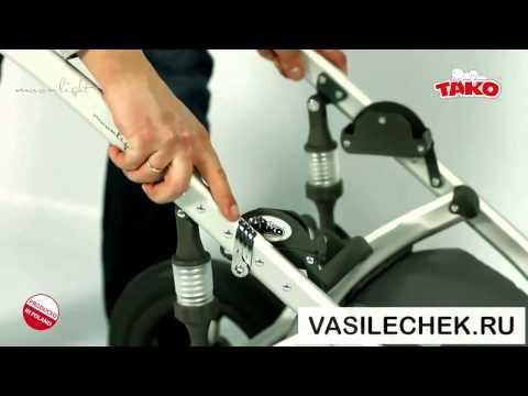Tako Moonlight видео обзор на vasilechek.ru детская универсальная коляска тако мунлайт 2 в 1