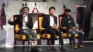 Nonton Showbiz Korea   Press Conference Of The Throne                                       Film Subtitle Indonesia Streaming Movie Download