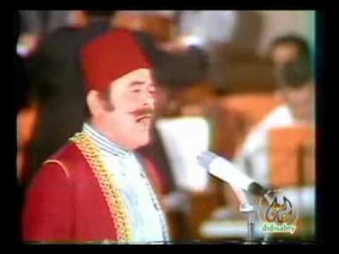 نصري شمس الدين -وردة حمرا
