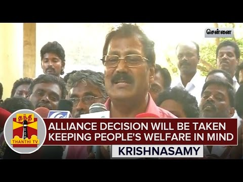 Alliance-Decision-will-be-taken-keeping-Peoples-Welfare-in-Mind-13-03-2016