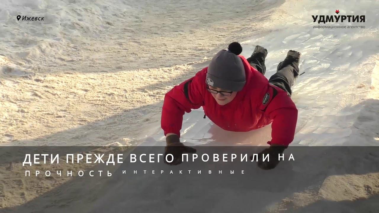 """Фестиваль """"Удмуртский лед"""" завершился файер-шоу"""