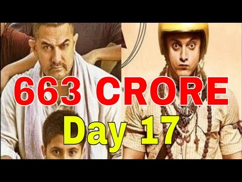 Dangal Movie Box Office Collection Day 17 | Dangal Movie Beat PK |  Dangal VS Sultan VS pk