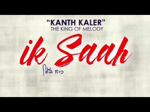 coming soon ik Saah ..... #kanthkalet