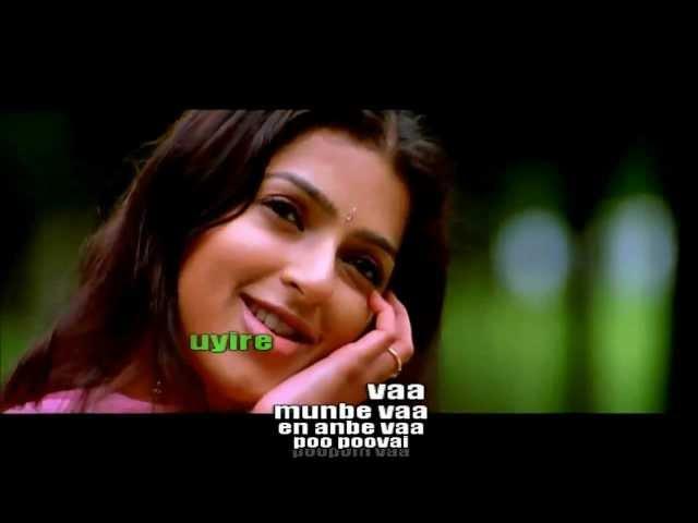 Munbe Vaa Lyrics Ar Rahmans Most Beautiful Tamil Son