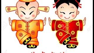 Këngë Popullore Kineze