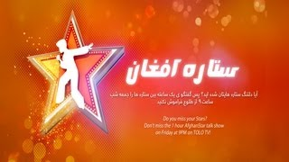 Afghan Star Season 8 - Talk Show