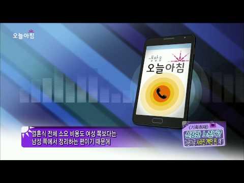 MBC 오늘아침 인터뷰