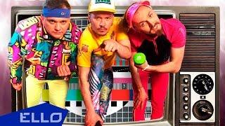 KRUGERS Гантели pop music videos 2016
