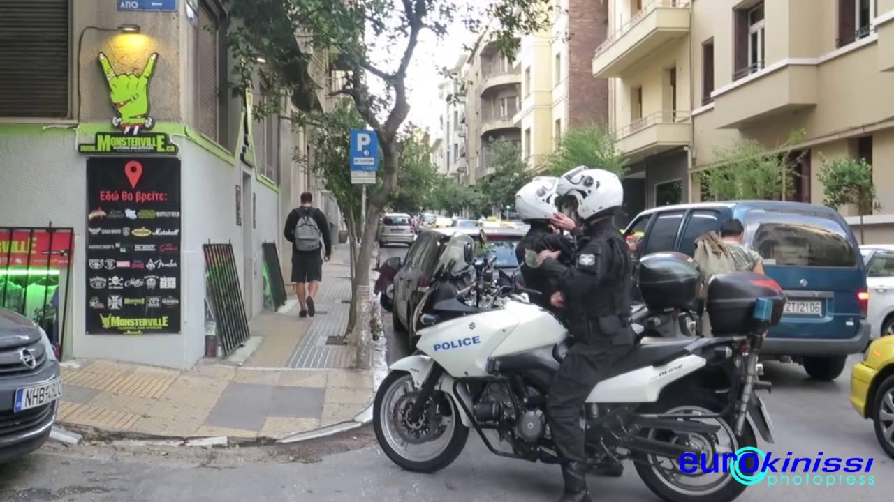 Έληξε η κατάληψη στα γραφεία της Ελληνοαμερικανικής Ένωσης