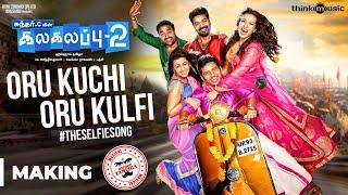 Video Kalakalappu 2 | Oru Kuchi Oru Kulfi #TheSelfieSong Making | Hiphop Tamizha | Jiiva, Jai, Shiva MP3, 3GP, MP4, WEBM, AVI, FLV Januari 2018