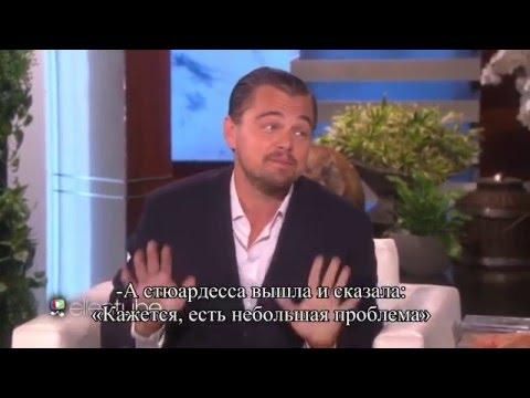 , title : 'Леонардо ДиКаприо очень смешно изображает русский акцент (русские субтитры)/ Leo's Bad Luck RUS SUB'