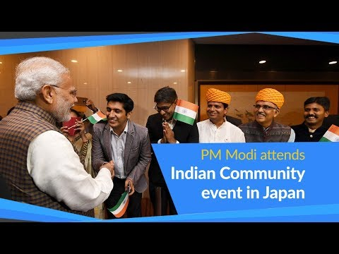 PM attends Indian Community event in Japan