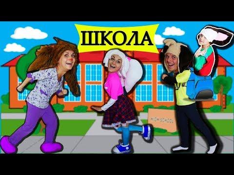 БАРБОСКИНЫ 1 СЕНТЯБРЯ  Новая серия Барбоскиных на DiDiKa TV BACK TO SCHOOL (видео)