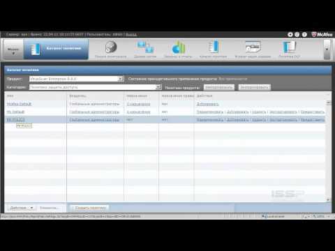 McAfee VirusScan Enterprise 8.8