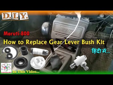 How to Replace Gear Lever Bush and T-Joint Kit
