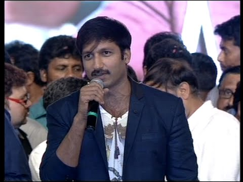 Gopichand Full Speech @ Loukyam Movie Audio Launch 18 September 2014 08 PM
