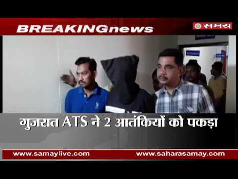 ATS arrested two terrorists of ISI in Gujarat
