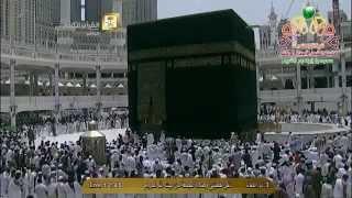 خطبة الجمعة - الشيخ سعود الشريم - المسجد الحرام - الجمعة 3 ذو القعدة 1435