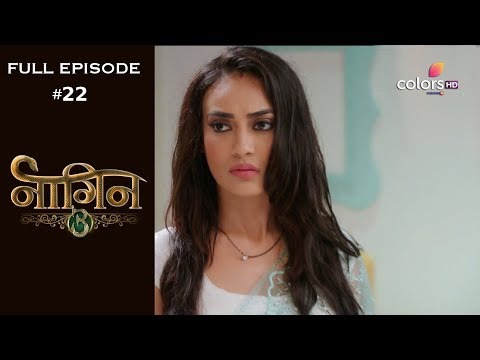 Naagin 3 - 18th August 2018 - नागिन 3 - Full Episode