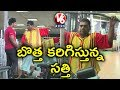 Bithiri Sathi Workouts In Gym | Funny Conversation With Savitri