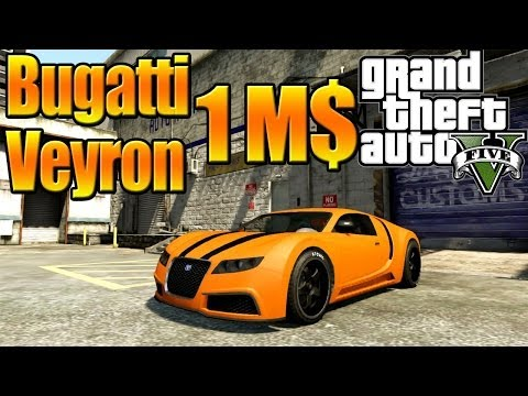 comment gagner bugatti veyron gt5