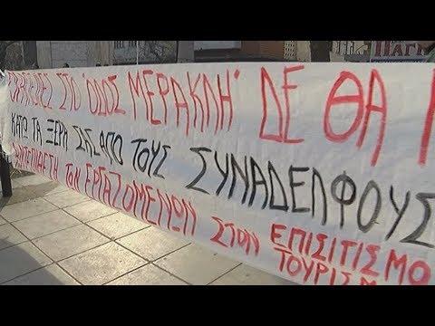 Θεσσαλονίκη: Νέα διαδήλωση «ντελιβεράδων»- Τέσσερις καταγγελίες κατά εργοδοτών