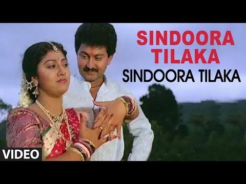 Video Sindoora Tilaka Video Song | Sindoora Tilaka Video Songs | Sunil, Malasri, Jaggesh, Shruti download in MP3, 3GP, MP4, WEBM, AVI, FLV January 2017