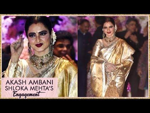 Rekha Looks ELEGANT At Akash Ambani And Shloka Mehta Engagement Party 2018