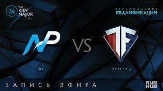 NP vs Freedom, Kiev Major Quals Сев.Америка, game 2 [GodHunt, 4ce]
