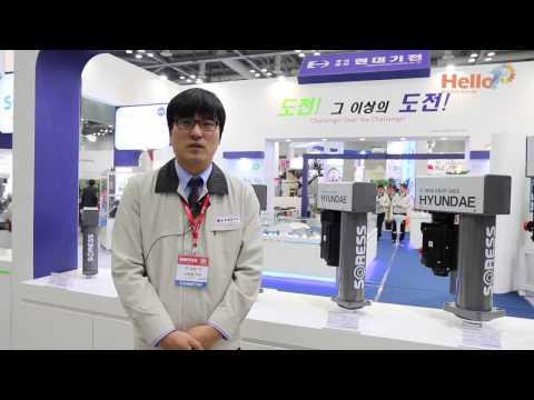 SIMTOS 2014 전시회 동영상